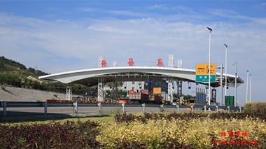 山西兴县风景图片